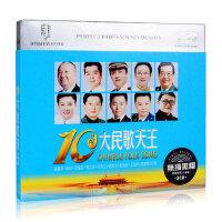 正版刘和刚蒋大为民等红歌革命歌曲精选汽车载cd碟片光盘黑胶唱片