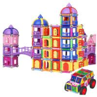 磁力棒积木吸铁磁棒3-6-12岁男女孩儿童益智玩具磁性积木片