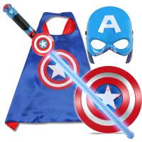 万圣节儿童动漫卡通发光声光面具美国队长盾牌玩具的圆盾道具男生