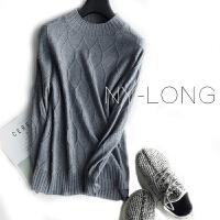 秋冬新款半高领羊绒衫女纯山羊绒纯色套头修身菱形毛衣打底针织衫 S (胸围85)