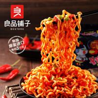 韩国进口方便面三养超辣火鸡面速食辣鸡面泡面干拌面140gx5袋装