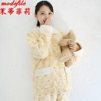 茉蒂菲莉 家居服 女士冬季三层学生加厚加绒夹棉家穿棉袄棉衣女式长袖裤子保暖两件套装时尚睡衣