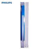 飞利浦插拔管PL-L 4P 4针55W/865日光色白光双管针式节能灯管