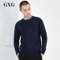 【GXG过年不打烊】GXG男装 春季男士修身时尚都市青年流行毛衣藏青色修身针织衫男