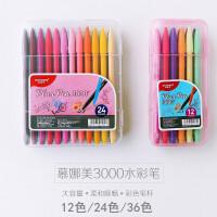 韩国慕娜美3000 12/24/36色彩色中性笔水性笔勾线笔