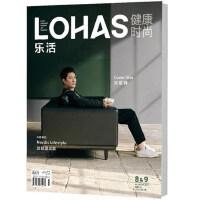 封面冯绍峰Lohas乐活健康时尚杂志2019年8-9月合刊总第134期 这就是北欧 生态环保自然城市生活方式没事家装设
