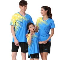 羽毛球服套装亲子装球衣儿童羽毛球服乒乓球服男女球衣