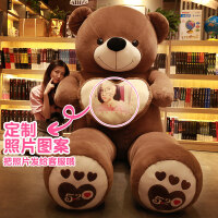 抱抱熊熊猫公仔2米女孩泰迪布娃娃睡觉抱可爱大熊毛绒玩具送女友 (定制款下单联系客服)