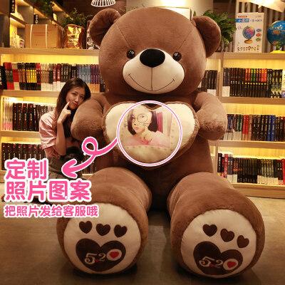 抱抱熊熊猫公仔2米女孩泰迪布娃娃睡觉抱可爱大熊毛绒玩具送女友 (定制款下单联系客服) 发货周期:一般在付款后2-90天左右发货,具体发货时间请以与客服协商的时间为准