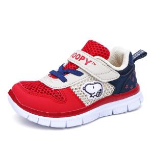史努比童鞋时尚休闲透气网布运动鞋