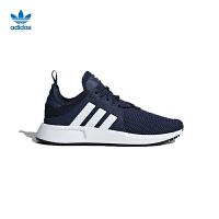 【4折价:267.6元】阿迪达斯(adidas)童鞋三叶草男女大童系列儿童运动鞋大童经典休闲跑步鞋 CQ2965