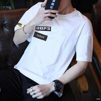 韩观男士圆领短袖t恤夏天半袖上衣服夏装韩版日系修身体恤夏季男装潮 T76 白色