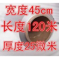 烧烤箱烘焙垫烤盘加厚烤鸡花甲锡纸锡箔纸铝箔纸 615 25微米*45cm*120米