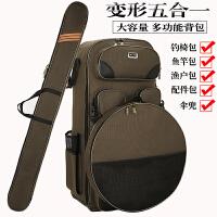 钓椅包渔户包海竿包1.25鱼竿包加宽多功能野战包防水渔具双肩背包