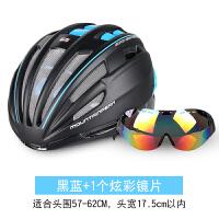 骑行头盔眼镜一体成型带风镜男女山地车自行车装备超轻安全帽