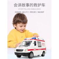 救护车120玩具小汽车模型摆件男孩车子1-2一3岁两三儿童仿真车模