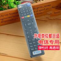 中国电信创维E8205 E910网络机顶盒遥控器 广东高清IPTV保护套