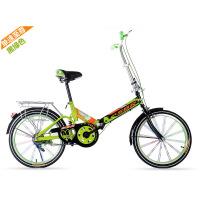 成人折叠自行车20寸公路车单速自行车女式炫彩减震男女款学生车