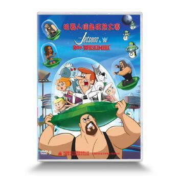 新华书店正版 动画电影 机器人摔角狂热大赛DVD9