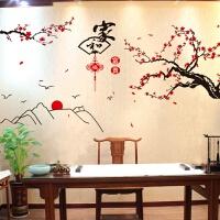 新年装饰梅花墙贴客厅卧室墙画贴纸家和字画墙纸自粘用品 梅花字画 大