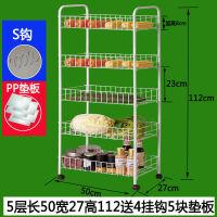 厨房置物架水果蔬菜落地收纳架储物架用品菜篮子菜筐浴室置物框