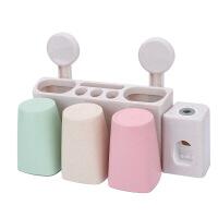 浴室牙刷收纳洗漱装置物整理架 小麦色系三口之家带挤牙膏器 洗漱套装-三口之家