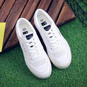环球街拍小白鞋秋季女2017新款韩版百搭休闲鞋学生原宿鞋港风板鞋