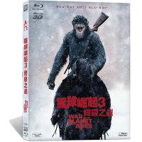 新华书店正版 外国电影 猩球崛起3:终极之战(蓝光3D+BD)