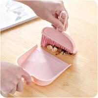 家用迷你簸箕扫把桌面小扫帚键盘刷创意清洁工具塑料簸箕套装