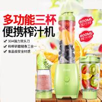 榨汁机家用便携式果汁机全自动果蔬多功能 f5t