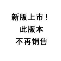 危险大百科(平装)