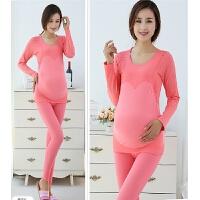 新款孕妇无缝美体秋衣秋裤套装哺乳产妇纯暖内衣 均码
