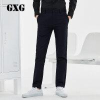 GXG男装  男士修身经典时尚藏青色休闲裤#64202236