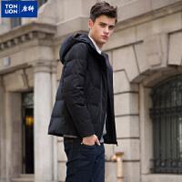 唐狮 羽绒服男修身款青少年短款连帽加厚学生冬季情侣装外套