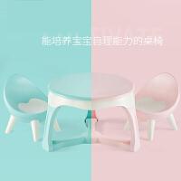 【支持礼品卡】儿童桌椅套装幼儿园塑料学习桌子游戏桌宝宝画画桌凳子 y6g