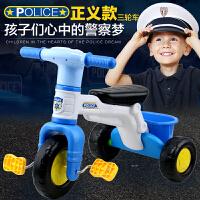 儿童三轮车脚踏车带斗1-3周岁迷你款男孩轻便宝宝幼童户外h2v