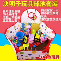 【支持礼品卡】儿童决明子沙滩玩具套装游乐场宝宝挖沙漏铲子玩沙子沙池围栏家用j4r