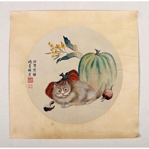 Y177曹克家《猫趣图》