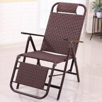 折叠躺椅藤椅午休睡椅阳台办公室椅家用靠背椅子懒人沙滩休闲椅子