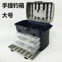 多功能3层手提路亚箱矶钓工具箱渔具收纳盒钓鱼箱子配件盒SN2536