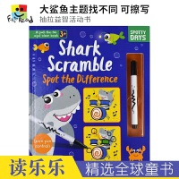 Shark Scramble Spot the Difference 大鲨鱼主题找不同 可擦写 抽拉益智活动书 精装 赠