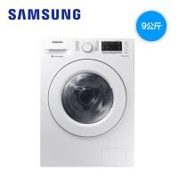 【当当自营】Samsung/三星 WD90M4473MW新品上市 9公斤大容量洗烘一体滚筒