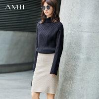 【618大促-每满100减50】Amii[极简主义]针织半身裙女冬装2017新款修身纯色松紧腰开衩裙子