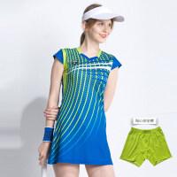 夏季羽毛球服套装女网球运动连衣裙显瘦修身透气 蓝绿色P18034(上衣+安全裤)
