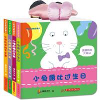 大耳朵动物故事书小兔露比过生日 9787568031776 婴儿早教启蒙图书