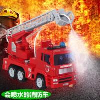 儿童惯性消防车玩具车可喷水车工程车云梯车救火车男孩玩具车模型