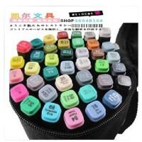 韩国touch马克笔 三代 服装设计常用30色套装 送笔袋