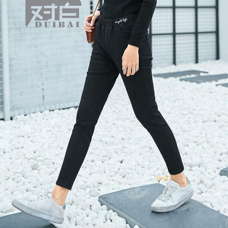 对白黑色绣花加绒牛仔裤女长裤2017冬季新款棉质加厚保暖铅笔裤子