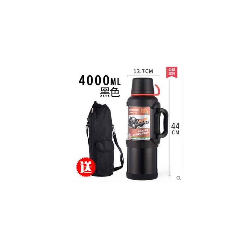 304不锈钢户外保温壶杯4L大容量家用车载热水壶瓶大号暖水壶 发货周期:一般在付款后2-90天左右发货,具体发货时间请以与客服协商的时间为准
