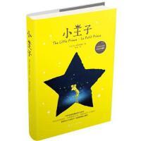 小王子 中英法对照英汉双语版彩绘珍藏版 儿童读物少儿英语法语彩色绘本 英语小说阅读书籍